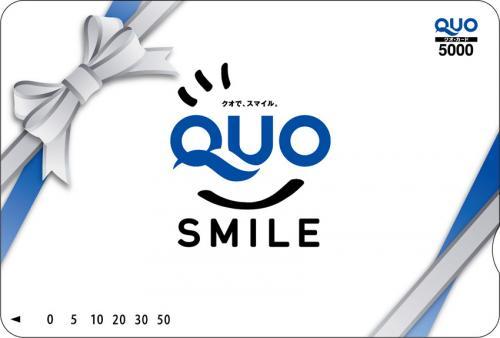 「QUOカード5000」の画像検索結果